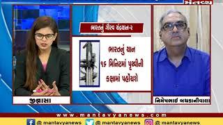 સીધો સંવાદ: ભારતનું ગૌરવ ચનરાયણ-2 - Mantavya News