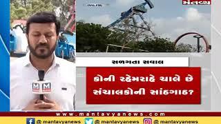 Ahmedabad:કાંકરિયામાં રાઈડ પડવાનો મામલો, સંચાલક સહીત 6 સામે નોંધાયો ગુનો - Mantavya News