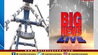 Ahmedabad: કાંકરિયા રાઇડ ટૂટવાનો મામલો - Mantavya News