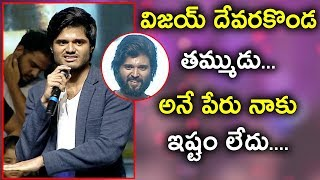 Anand Devarakonda Emotional Speech At Dorasani Pre Release Event | Anand Deverakonda, Shivathmika