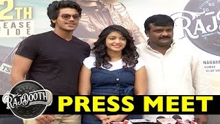 Rajdooth Movie Press Meet | Meghamsh Srihari | Nakshatra | Bhavani HD Movies