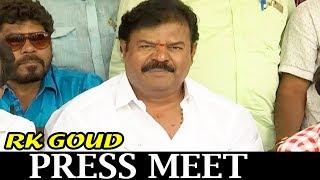 RK Goud Press Meet about Telugu Cine Workers Problems | Bhavani HD Movies