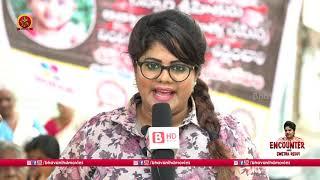 Warangal Public Pulse || Bhavani HD Movies telangana news warangal news kcr ap news cm kcr