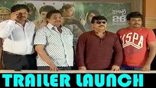 Nene Kedi No 1 Movie Trailer Launch Event | Shakalaka Shankar | C Kalyan | Johny | Bhavani HD Movies