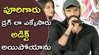 Hero Ram Pothineni Mass Speech @ Ismart Shankar Movie Press Meet | Bhavani HD Movies
