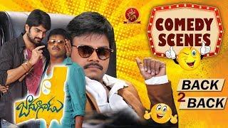 Back 2 Back Comedy Scenes - Telugu Latest Comedy Movies - Bhavani HD Movies