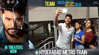 Ninu Veedani Needanu Nene Movie Team At Metro Train | Sundeep Kishan |Anya Singh | Bhavani HD Movies