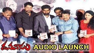 Vana Vaasam Movie Audio Launch || Allari Naresh || Bhavani HD Movies