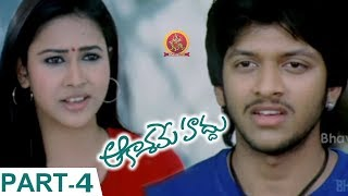 Aakasame Haddu Part 4 - Latest Telugu Full Movies - Navadeep, Rajiv Saluri, Panchibora