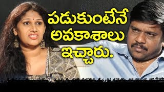 Sirisha Controversial Comments on Tollywood Industry | BS Talk Show | Top Telugu TV Interviews
