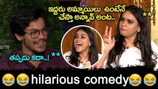 Meghansh Hilarious Fun With Anchor | RajDoot Movie | Srihari Son | Top Telugu TV