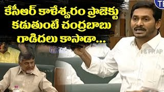 AP CM YS Jagan Speech at AP Assembly 2019 Live | AP Assembly Budget Session 2019 | Top Telugu TV