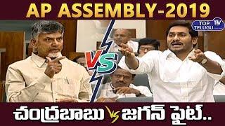 Jagan vs Chandrababu   Andhra Pradesh Assembly Budget Session 2019 LIVE   Top Telugu TV