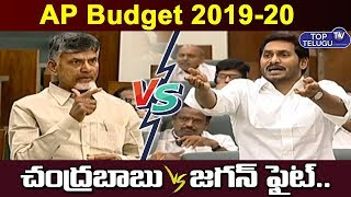 CM Jagan vs Chandrababu Naidu | Budget Session 2019 LIVE  | AP Budget 2019-20 | Top Telugu TV