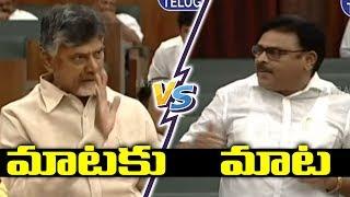 Ambati Rambabu vs Chandrababu | Mataku Mata Latest | AP Budget 2019-20 | AP Assembly Live