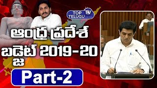 AP Budget 2019-20 Part-2 | Buggana Rajendranath Reddy Speech | AP Assembly Day 2 | Top Telugu TV