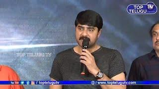 Hero Srikanth Speech in Aame Pre Release Event | Amala Paul | Tammareddy Bharadwaj