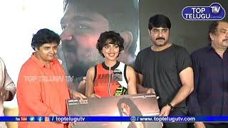 Amala Paul Aame Movie Pre Release Event | Tammareddy Bharadwaj | Hero srikanth | Aadai Movie