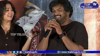 Puri Jagannadh Speech in Ismart Shankar Pre Release   Ram Pothineni   Nidhi Agarwal   Nabha Natesh