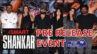 Ismart Shanka Pre Release Event | Ismart Shankar Trailer | Ram Pothineni | Puri Jagannadh