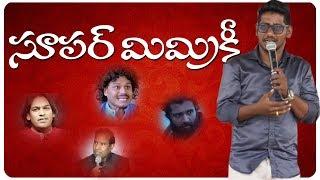 All Rounder Ravi Mimicry | Uppal Balu Mimicry | KA Paul Mimicry | Mimicry Comedy Telugu