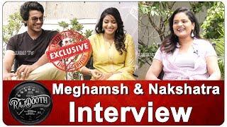 Meghamsh Srihari & Nakshatra Exclusive Interviews   Top Telugu TV Interviews
