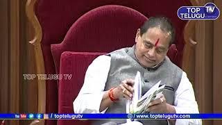 AP Finance Minister Bugganna Rajendra Prasad About Amma Vodi Scheme | AP Assembly Live