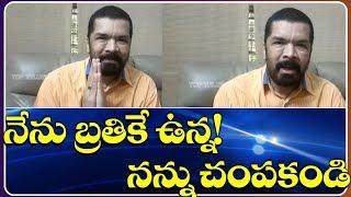 Posani Krishna Murali Emotional  Reaction Health Condition | Top Telugu TV