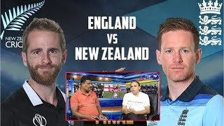 END VS NZ | England vs New Zealand | World Cup 2019 Final | Cricket Prediction in Telugu