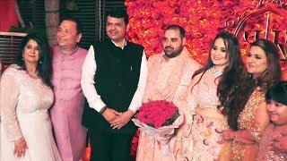 CM Devendra Fadnavis & Anu Malik At Engagement Ceremony Of Rishabh & Riddhima | Full Video