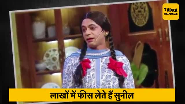 Sunil Grover started his career with late. comedian Jaspal Bhatti