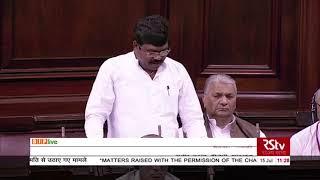 Shri Samir Oraon on Matters Raised With The Permission Of The Chair in Rajya Sabha