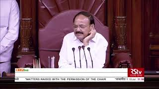 Dr. Satyanarayan Jatiya on Matters Raised With The Permission Of The Chair in Rajya Sabha