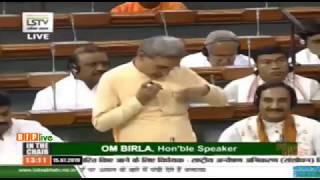 Dr. Satya Pal Singh on The National Investigation Agency(Amendment)Bill, 2019 in Lok Sabha