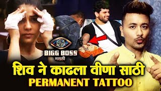 Shocking! Shiv Thakre Gets Permanent Tattoo For Veena Jagtap | Captaincy Task | Bigg Boss Marathi 2