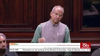 Dr. Vikas Mahatme on the working of the Ministry of Ayurveda, Naturopathy& Homoeopathy(Ayush)