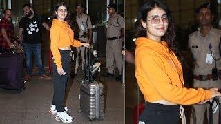 Fatima Sana Shaikh Spotted In Sporty Look At Mumbai Airport