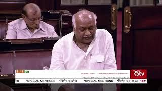 Shri Ram Shakal on Special Mentions in Rajya Sabha: 15.07.2019