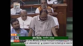 Shri Rajveer Singh (Raju Bhaiya) on the demands for grants under the control of MORTH for 2019-20