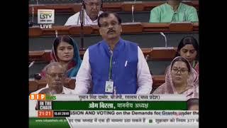 Shri Guman Singh Damor on the demands for grants under the control of MORTH for 2019-20