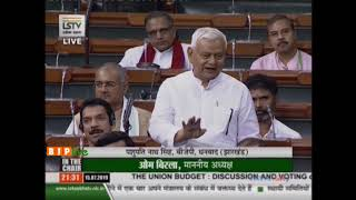 Shri Pashupati Nath Singh on the demands for grants under the control of MORTH for 2019-20