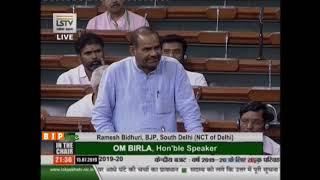 Shri Ramesh Bidhuri on the demands for grants under the control of MORTH for 2019-20