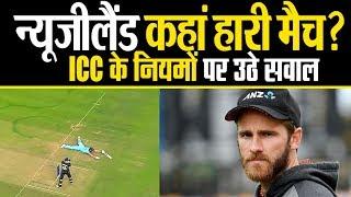 ICC के Rule पर भड़के दिग्गज़, England vs Newzealand final के बाद इन लोगों की आई प्रतिक्रिया !