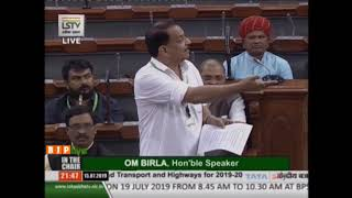 Shri Rajiv Pratap Rudy on the demands for grants under the control of MORTH for 2019-20