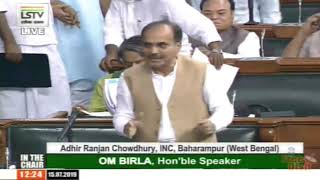 Adhir Ranjan Chowdhury speaks in Lok Sabha over pension of disabled Army personnel