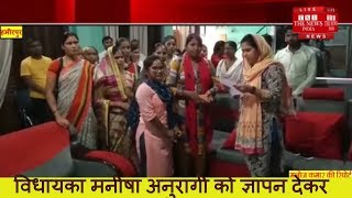 U.P.राठ स्वास्थ्य केंद्र में डॉक्टर आरपी वर्मा का स्थानांतरण से आक्रोशित नर्सों