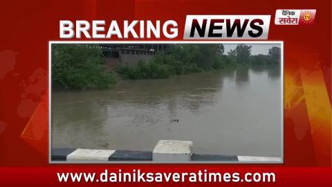 Big Breaking : Patiala में आया Flood, बना लोगों की जान को खतरा