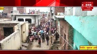 संभल में कहासुनी के बाद  बारातियों की पिटाई की गांव वालों ने.../ THE NEWS INDIA