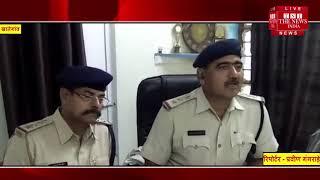 मध्य प्रदेश की हाईटेक पुलिस ने डकैतों को किस तरह से शिकंजे में... THE NEWS INDIA