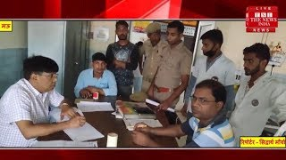Uttar Pradesh news कुएं में उतरे दो सगे भाइयों की मौत, जहरीली गैस निकलने से....